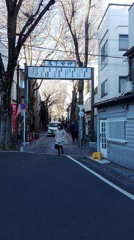 03)鬼子母神参道入口.jpg
