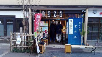 04)雑司ヶ谷案内所.jpg