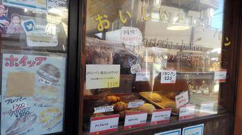 12)ホイップメロンパン屋さん2.jpg