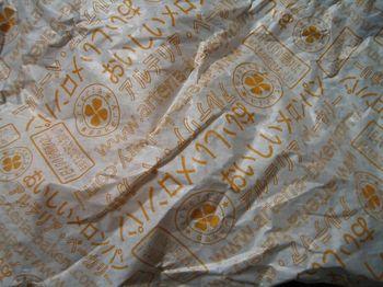 13)ホイップメロンパン屋さん3.jpg