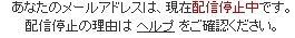 2)ニコ動メール.jpg