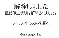 4)ニコ動メール.jpg