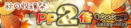 bnr_event2008_10_30.jpg