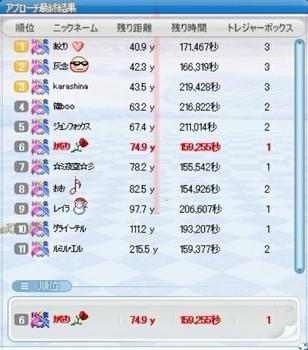 2)Hello☆突発11日アプ=IS=.jpg