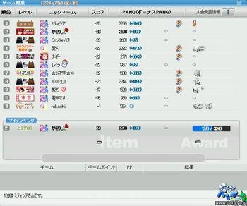 3)交流大会(18H).jpg