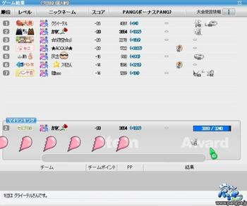 3)第9回Hello☆Rain定例会=ランダム=EV=18H.jpg