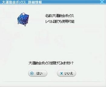 大運動会02.jpg