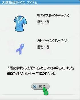 大運動会05.jpg